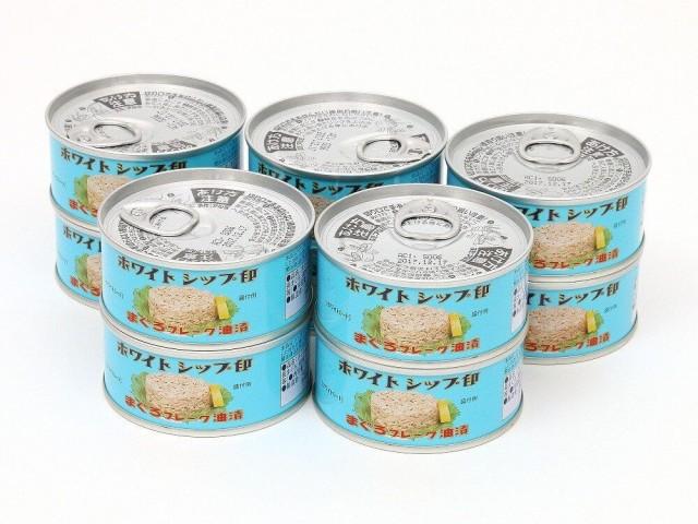 由比缶詰所 特選まぐろ油漬(綿実油)フレークEO...