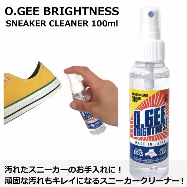 O.GEE BRIGHTNESS SPRAY オージーブライトネス ス...