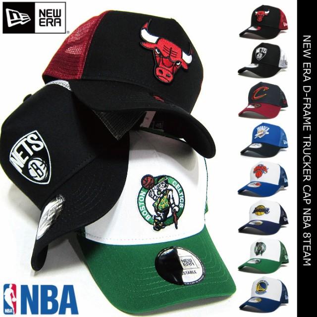 ニューエラ メッシュキャップ NBA NEW ERA D-FRAM...