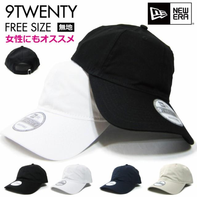 【ニューエラ キャップ】9TWENTY 無地 NEW ERA 帽...
