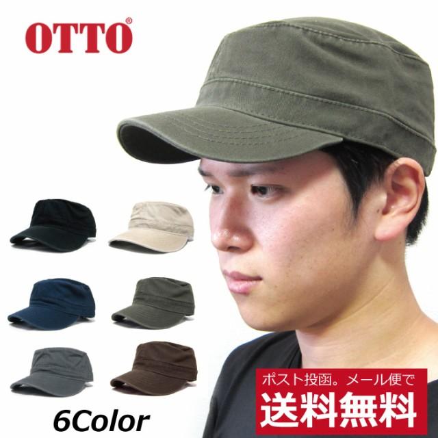 otto ワークキャップ オットー 無地 OTTO-H0791 ...