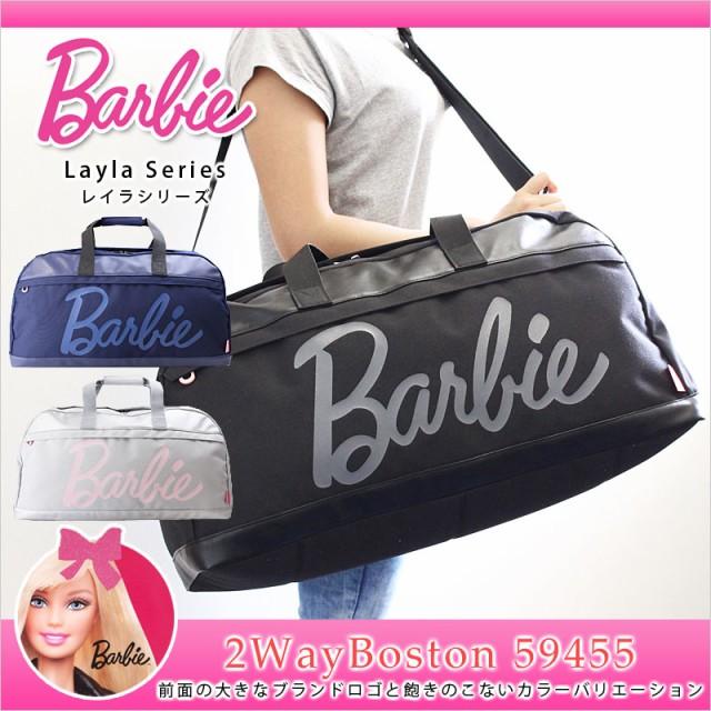 セール バービー Barbie 2WAYボストンバッグ/ボス...