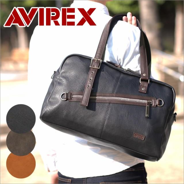 アビレックス(アヴィレックス) AVIREX 2WAYボス...