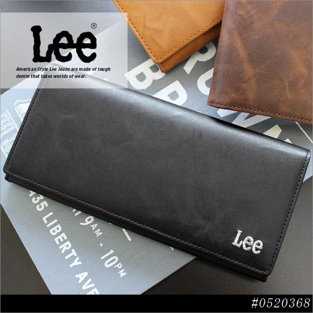 リー Lee 長財布 0520368