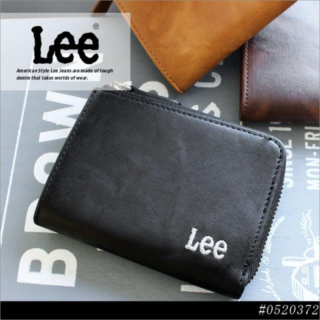 リー Lee ファスナー小銭入れ/コインケース 05203...