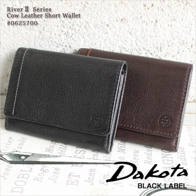 ダコタ ブラック レーベル Dakota BLACK LABEL 三...