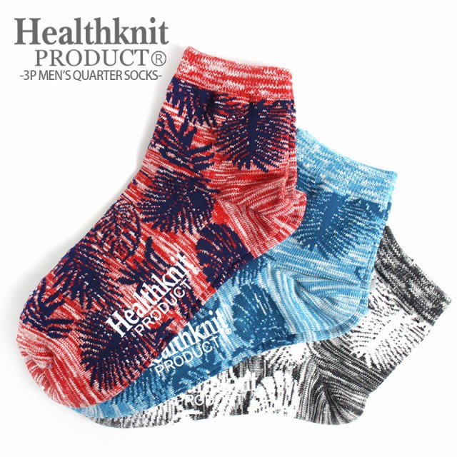 ヘルスニット Healthknit Product 靴下 メンズ ソ...