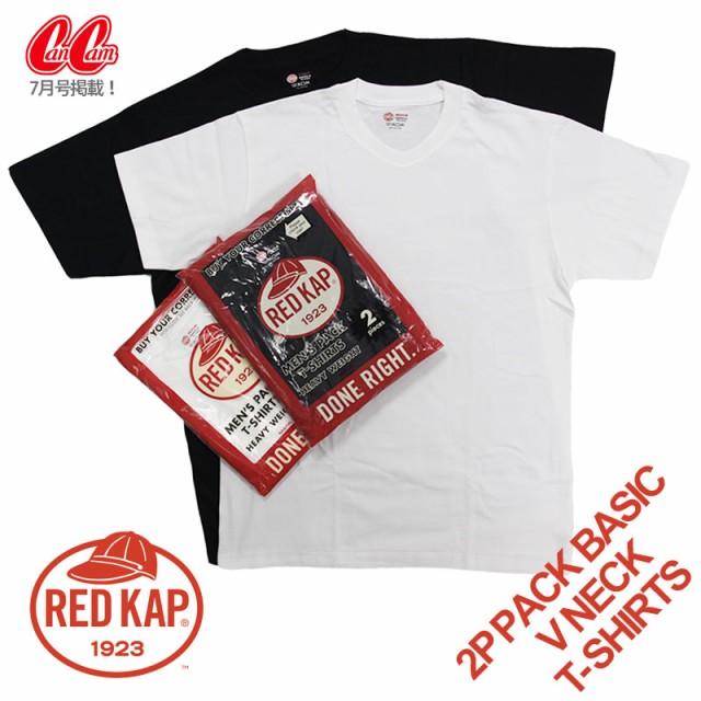 レッドキャップ RED KAP Vネック Tシャツ 2点セッ...