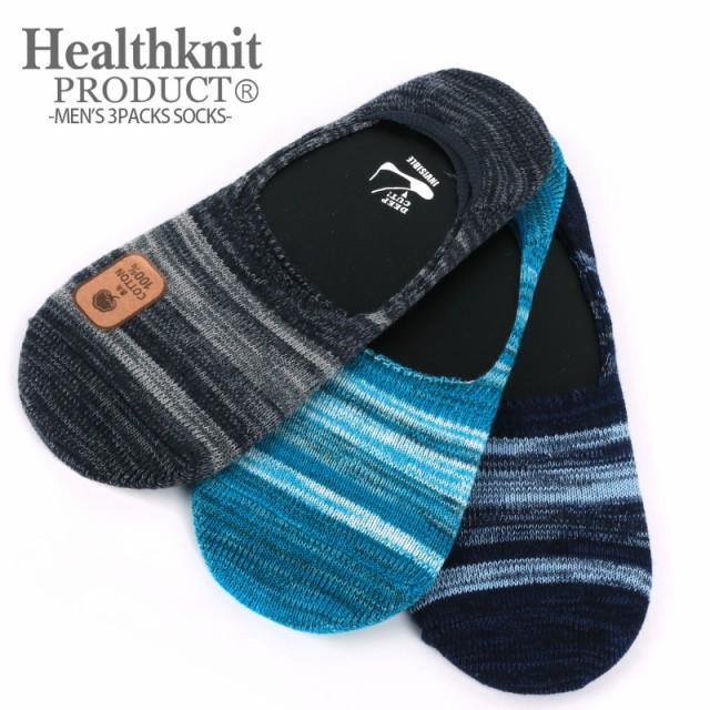ヘルスニット Healthknit Product 靴下 メンズ く...