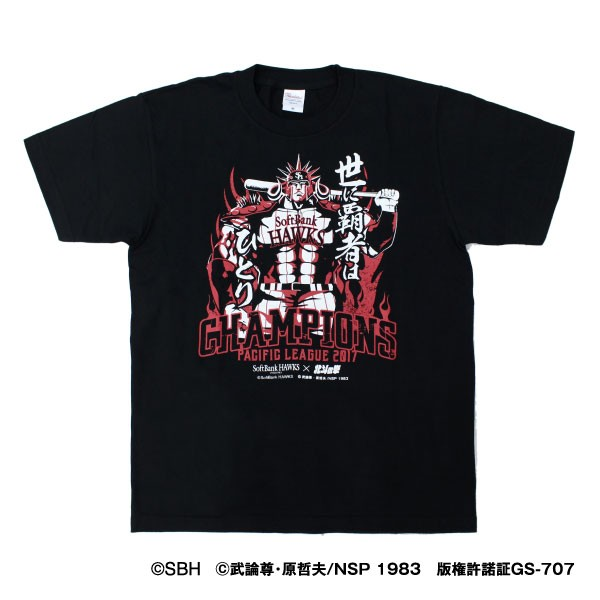 福岡ソフトバンクホークスグッズ ホークス×北斗...