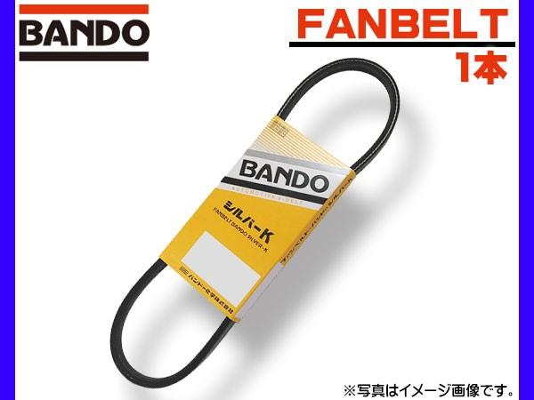 バンドー BANDO シルバーK ファンベルト 外ベルト...