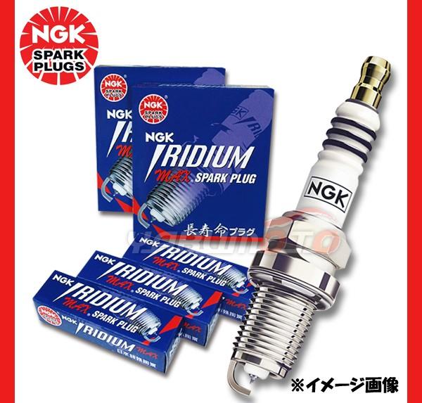 NGK イリジウム MAX プラグ インテグラ DC2 DB8 D...