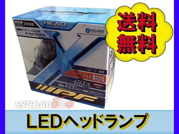 IPF LED ヘッドランプ 341HLB H4 6500K HI/LO切替...