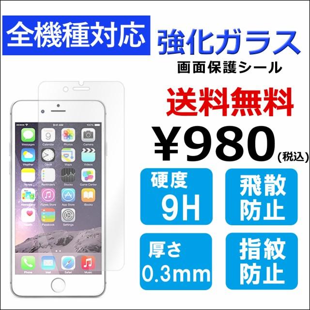 SHV41 SOV35 SOL26 SHV40 SHV39 iPhone7Plus iPho...