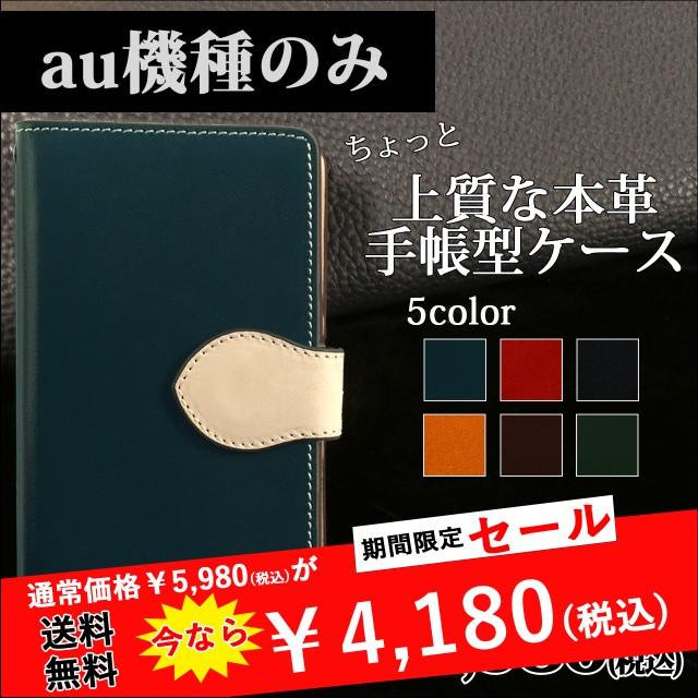SHV41 SHV40 SOV36 iPhoneX LGV33 SOV35 SHV34 SO...