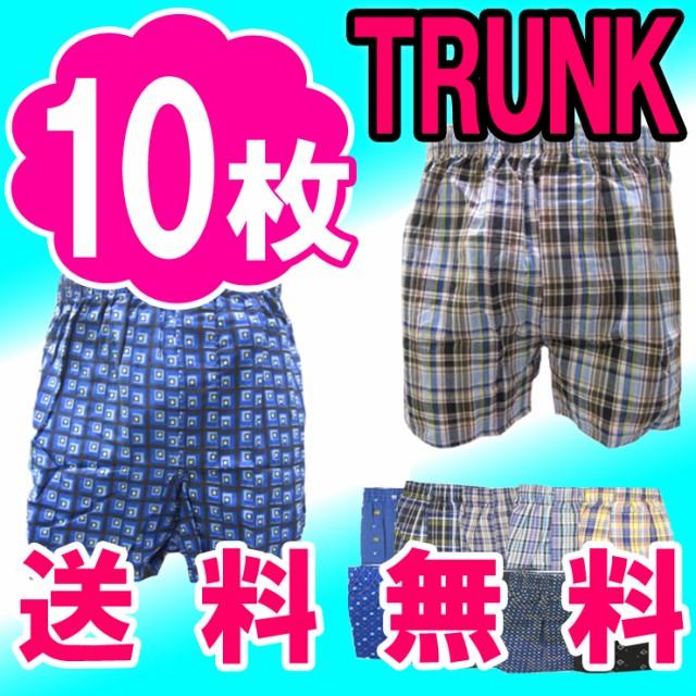 10枚組トランクス★チェック柄&プリント柄入り...