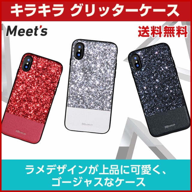 スマホケース iPhoneX iPhone8 iPhone8plus iPhon...
