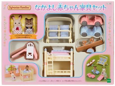 【数量限定目玉商品】なかよし赤ちゃん家具セット...