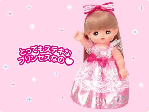 メルちゃんお人形セット おめかしプリンセス パ...