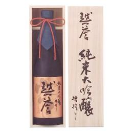 清酒 越の誉 純米大吟醸 槽搾り 720ml
