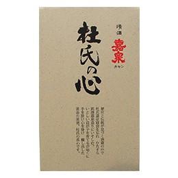 清酒 嘉泉 杜氏の心セット K−50 1800ml x...