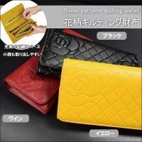 送料無料 花柄レリーフのキルティング財布 M-102...
