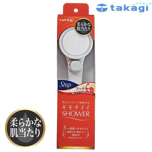 送料無料 takagi タカギ 浴室用シャワーヘッド...