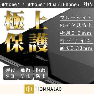 iphone7 plus ガラスフィルム iphone6 iphone7 フ...