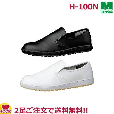ミドリ安全 超耐滑作業靴 ハイグリップ H-100N(2...