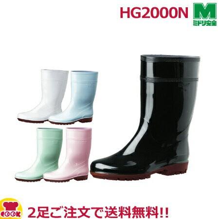 ミドリ安全 超耐滑長靴 ハイグリップ HG2000Nスー...