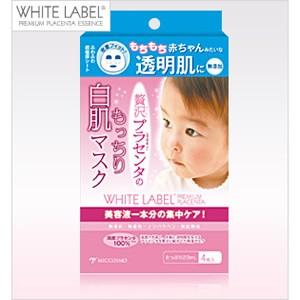ホワイトラベル 贅沢プラセンタのもっちり白肌マ...