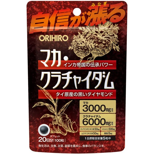 【メール便送料無料】オリヒロ マカ・クラチャイ...