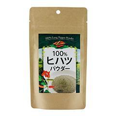 メール便送料無料100%ヒハツパウダー /サプリメ...