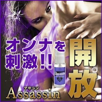 Assassin(アサシン)/フェロモン香水 ボディー...