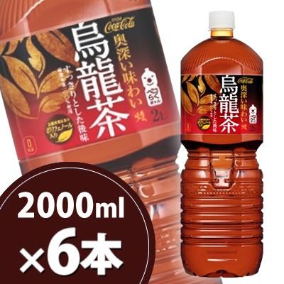 【メーカー直送・代引不可】煌(ファン) 烏龍茶 20...