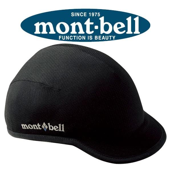 モンベル 帽子 1130427(BKブラック)ジオラインク...