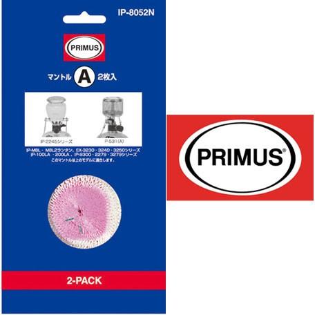 プリムス ランタン IP-8052N マントル (A/2枚入) ...