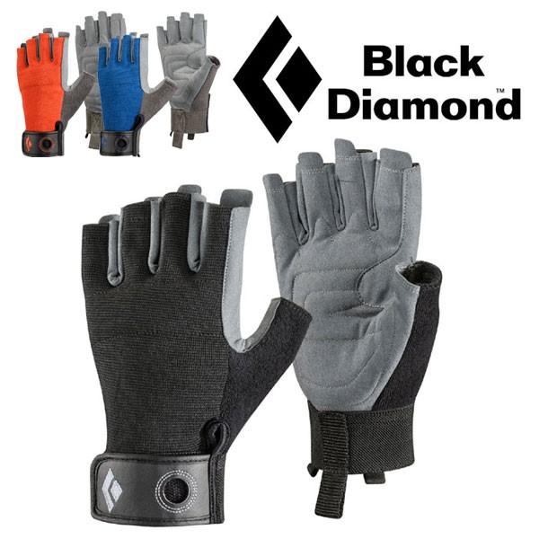 ブラックダイヤモンド グローブ BD14037 クラッグ...