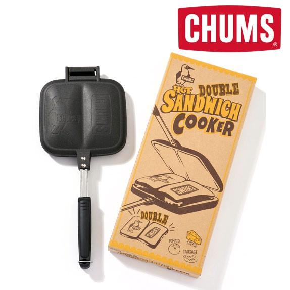 チャムス ダブルホットサンドイッチクッカー CH62...