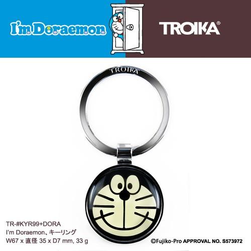 【メール便可】【I'm Doraemon | ドイツ・トロイ...
