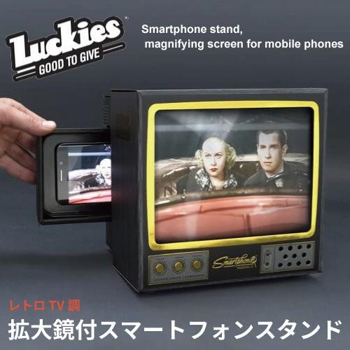 【宅配便】【イギリス・Luckies】スマートフォン...