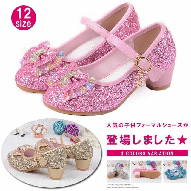 42d7154605076 ラメ キラキラ 子供靴 子供 フォーマルシューズ 女の子 リボン 子供フォーマル靴 結婚式 フラワーガール