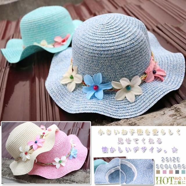 送料無料ラフィア 帽子 キッズ 子供用 女の子 ラフィアハット 麦わら帽子 折りたたみ 紫外線対策 UVカット 花飾り 中折り かわいい シン