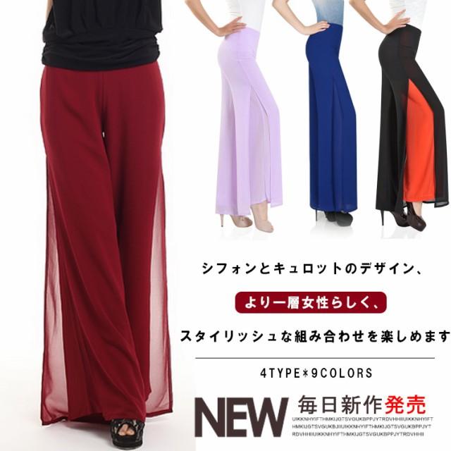 ゆったりスカート風デザインは着痩せ効果バツグン...