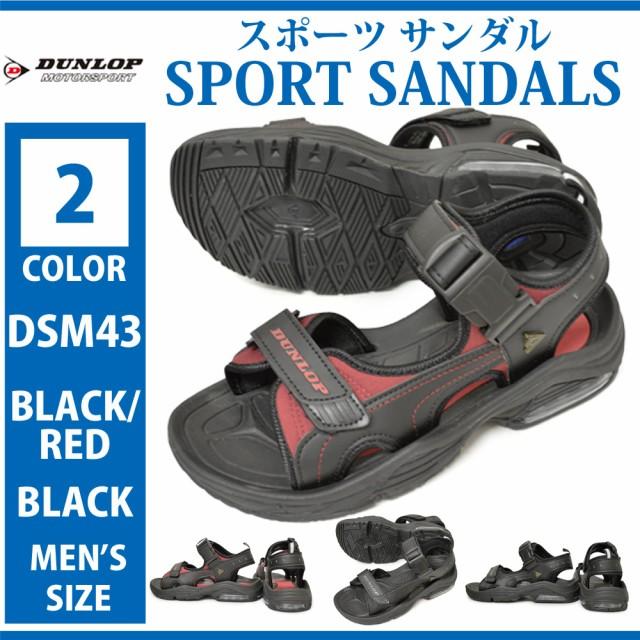 DUNLOP ダンロップ DSM43 SPORT SANDALS スポーツ...