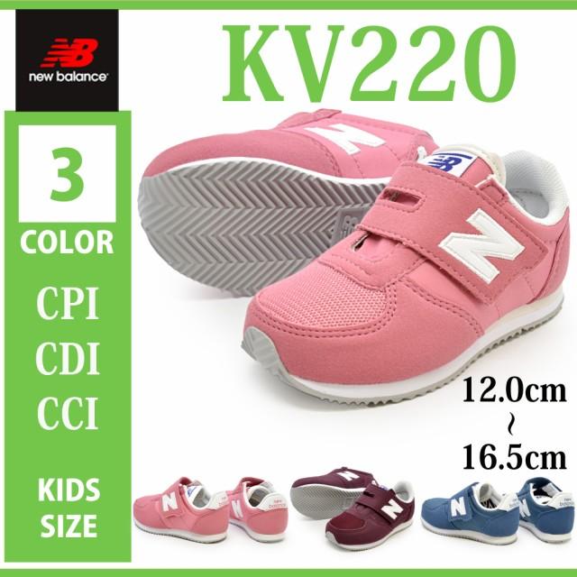4162dd630aec4 new balance ニューバランス KV220 CPI CDI CCI キッズ ベビー 子供靴 スニーカー ローカット 運動靴 マジック