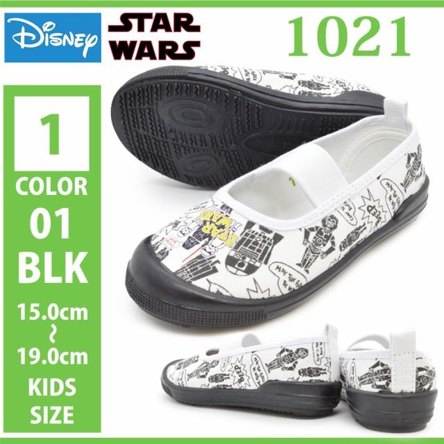 【上履き】/DISNEY ディズニー/1021/STAR WARS/...