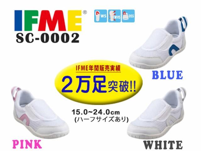 IFME イフミー SC-0002 キッズシューズ WHITE PIN...