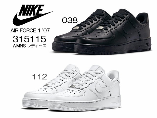 NIKE ナイキ 315115 WMNS AIR FORCE 1 LOW ウィメ...