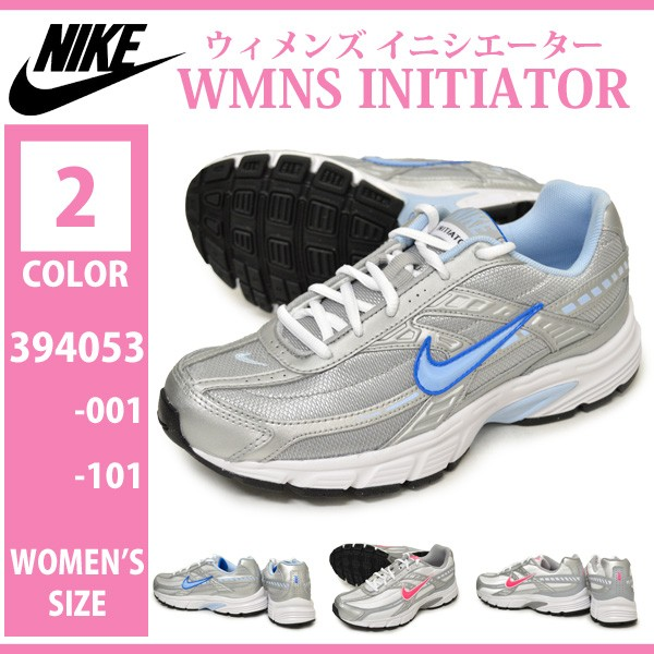 NIKE ナイキ 394053 001 101 WMN...